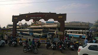 Andhra Pradesh State Road Transport Corporation - Pandit Nehru Bus Station Vijayawada