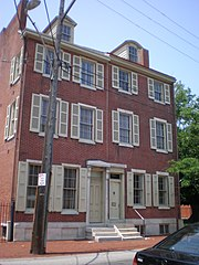 The Edgar Allan Poe National Historic Site in Philadelphia is one of several preserved former residences of Poe.