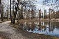 Poertschach Halbinselpromenade Landschaftspark 10032016 0918.jpg