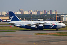 Polet Airlines An-124 RA-82075 at SVO 28-Jul-2011.jpg