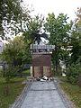 Pomnik poświęcony pamięci pomordowanym mieszkańcom Włodawy w latach 1945-1955 3.JPG