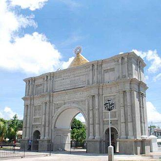 Bicol Region - The Porta Mariae in Naga, Camarines Sur