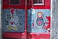 Porto 201108 149 (6281580694).jpg