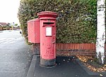Post box at Newton post office, Wirral.jpg