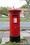 Post box at Woodhey, Birkenhead.jpg
