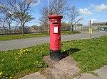 Post box on Speke Hall Road.jpg