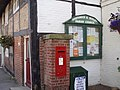 Postbox outside Southwick Post Office - geograph.org.uk - 1040021.jpg