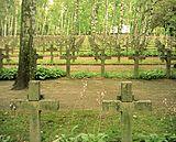 Lápida de los soldados caídos en la batalla de Varsovia
