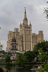 Presnensky District, Moscow, Russia - panoramio (157).jpg