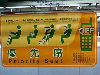 "Keio Corporation - ""Priority Seat"" sign"