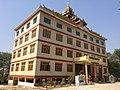 Priyattti Sadhamma Marmaka Association. Yan Kin Hill. Patheingyi Township. Mandalay.Mmyanmar.jpg