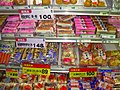 Processed fish products (kamaboko) for sale in Japanese grocery store.jpg