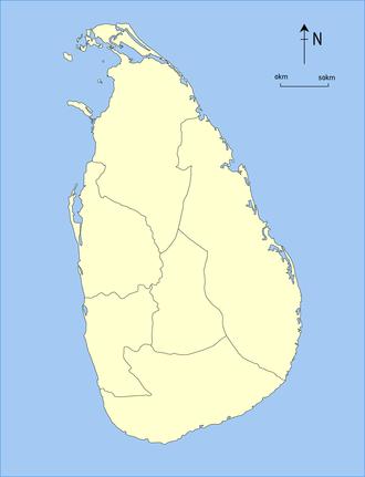 Provinces of Sri Lanka - Image: Provinces of British Ceylon, 1845 73