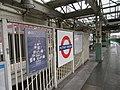 Putney Bridge London Underground Station.jpg
