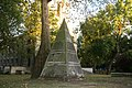 Pyramid Monument St Anne's Church Limehouse.jpg