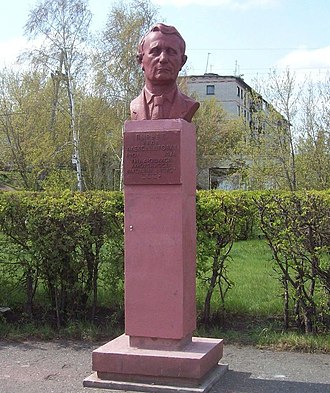 Ivan Pyryev - The bust of Pyriev, on the bank of the Ob River in Kamen-na-Obi