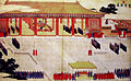 Qianlong-Palast.jpg