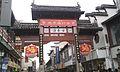 Qinhuai.jpg