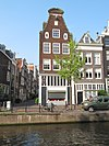 rm757 amsterdam - brouwersgracht 44