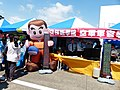 ROCAF Academy and Institute of Technology Recruiting Booth in Tainan AFB Open Day 20130810.jpg