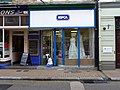 RSPCA, No. 110 The High Street, Ilfracombe. - geograph.org.uk - 1268659.jpg