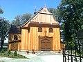 R Rzeszowski Kościół Parafialny w Kałowie (Ten plik został przesłany w ramach konkursu Wakacje z Wikipedią).jpg