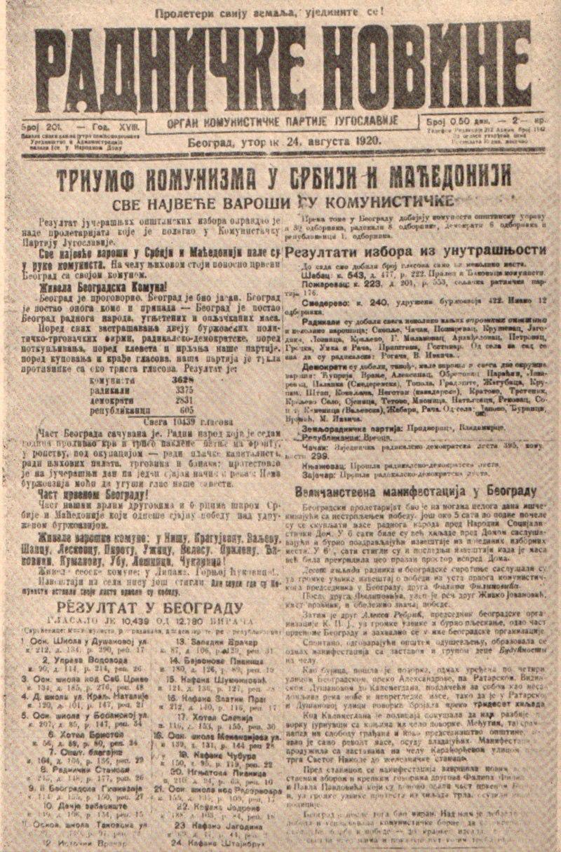 Radničke novine 1920