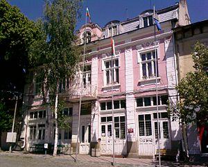 Radomir (town) - Radomir municipality hall