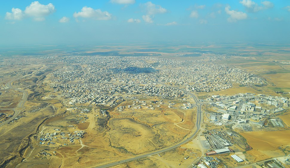 Rahat Aerial View