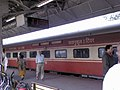 Rajdhani Express standing at Kharagpur station.JPG