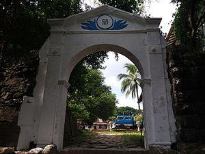 Ratnapura Dutch fort - Entrance arch of the fort premises