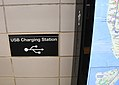 Reopening of 53rd St ESI Station (36965175691).jpg