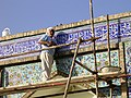 Repairing Daniels Tomb- Shush - panoramio.jpg