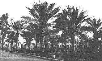 Giardino di Ridván, Baghdad