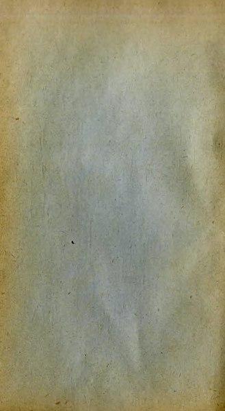 File:Rime (Gianni).djvu