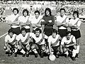River Plate Campeon 1975.jpg
