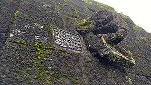 Rohida fort - Inscription in Farasi