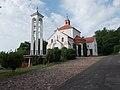 Roman Catholic church and belfry in Fonyód, 2016 Hungary.jpg