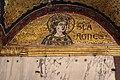 Rome Sancta Sanctorum 2020 P06 Agnes of Rome mosaic.jpg