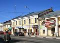 Rostov 50LetOktyabrya5 5360.JPG