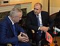 Rumen Radev visit to Israel, January 2020. II.jpg
