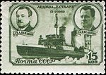 Rus Stamp GSS-Belousov Papanin.jpg
