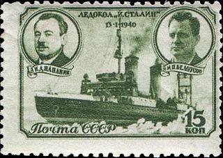 Soviet icebreaker