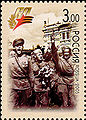 Russia stamp no. 1019 - 60th anniversary of Victory in the Great Patriotic War.jpg
