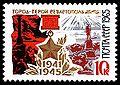 Sébastopol (timbre soviétique).jpg