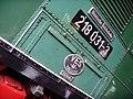 Süddeutsches Eisenbahnmuseum Heilbronn - Schnellzugloktreffen 033 - Flickr - KlausNahr.jpg