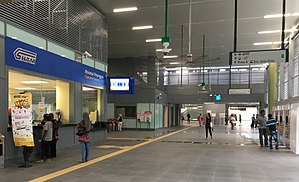 Kajang railway station - Interior of the new station building.