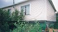 SCOTT & RITA COISH'S OLD PLACE, WHERE I BOARDED 1969 - 1970 Port Hope Simpson Off The Beaten Path Llewelyn Pritchard.jpg