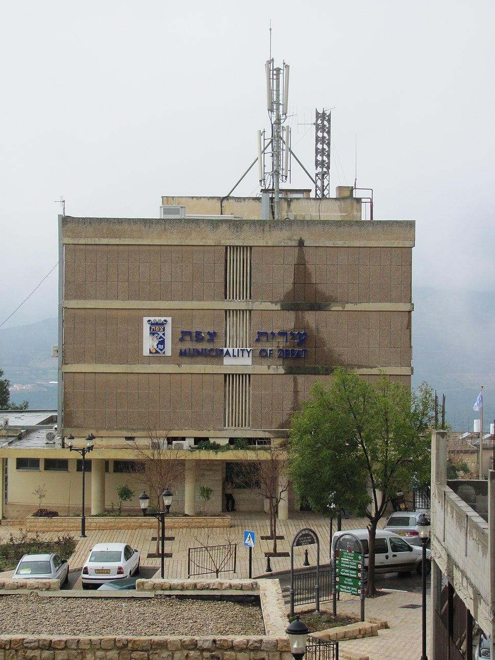 Safed City Hall