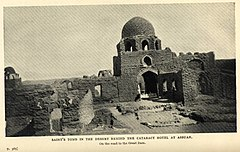 Saint's Tomb in the Desert Behind the Cataract Hotel at Assuan. (1911) - TIMEA.jpg
